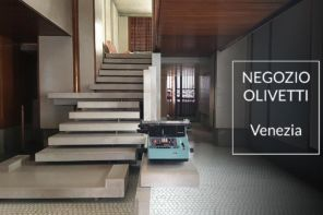 Carlo Scarpa: il Negozio Olivetti a Venezia