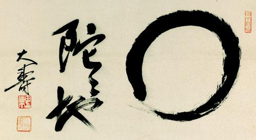 storia_zen_Nobunaga