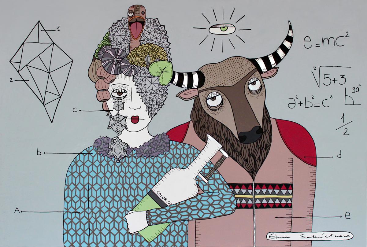 Design Your X Side: Elena Salmistraro